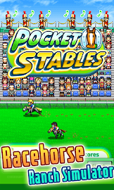 Pocket Stables Screenshot 16