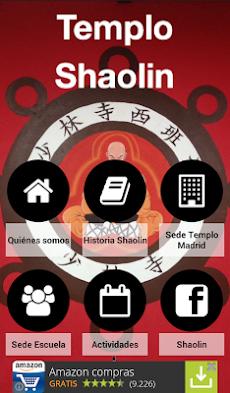 Templo Shaolinのおすすめ画像2