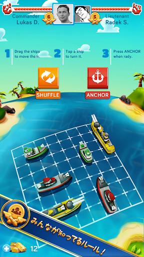 海のバトルフレンズ:友達と海上バトルを楽しもう プレミアム