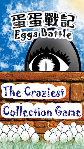Eggs Battle