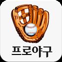 프로야구 LIVE icon