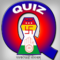 Jainism Quiz icon