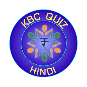 KBC 2015 Crorepati Quiz Hindi for PC and MAC