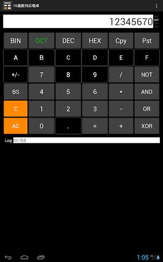 玩生產應用App|十六進制數對應計算器免費|APP試玩