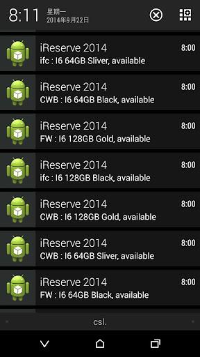 iReserve HK 2014 Alert Bot
