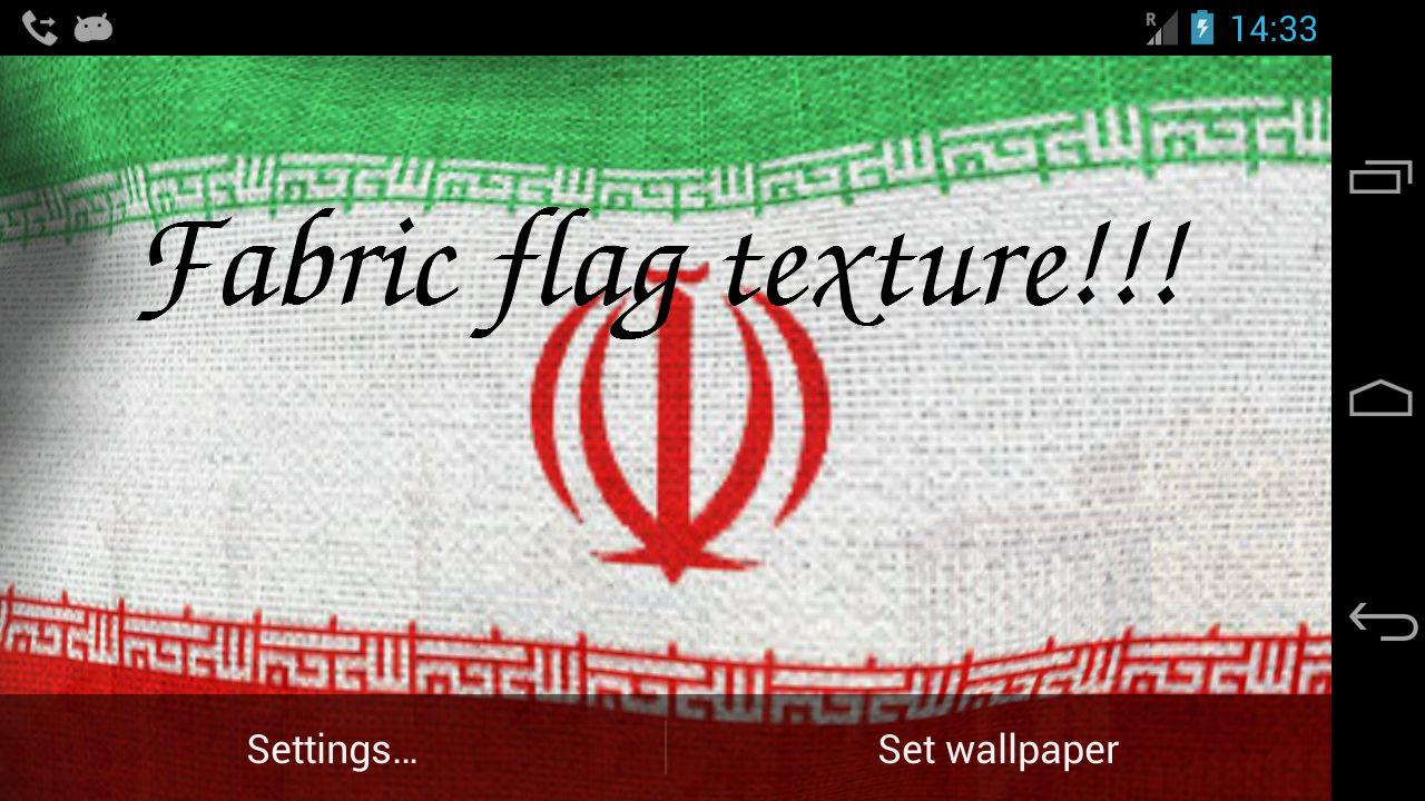 3D Iran Flag Live Wallpaper- screenshot
