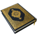 Mushaf - Quran Kareem APK for Blackberry