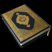 Mushaf - Quran Kareem