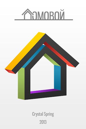 Домовой - коммунальные услуги
