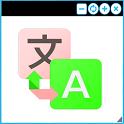 Google Translate window icon