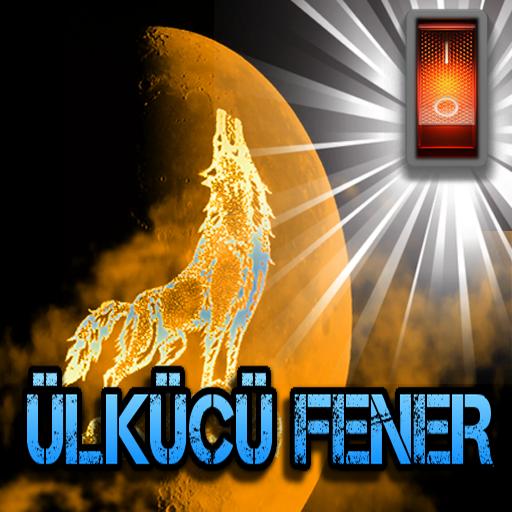 ÜLKÜCÜ FENER 工具 App LOGO-硬是要APP