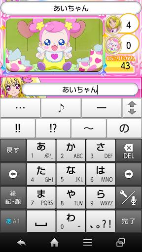 【免費娛樂App】ドキドキ!フリック for Android-APP點子