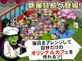 Screenshot of ゾンビカフェ
