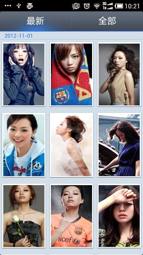 Jane.Zhang Locker - screenshot
