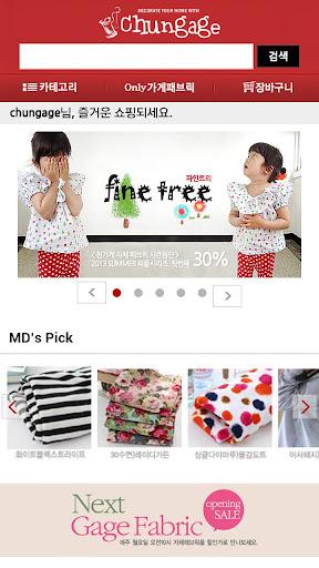 【免費購物App】천가게-APP點子