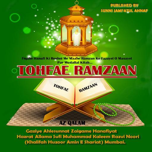 TOHFAE RAMZAN