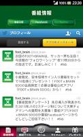 Screenshot of FOOT×BRAIN