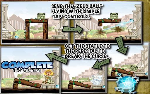 Zeus Ball v1.0