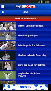 Sky Sports Live Cricket SC - screenshot thumbnail