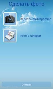 玩生活App|Прически免費|APP試玩