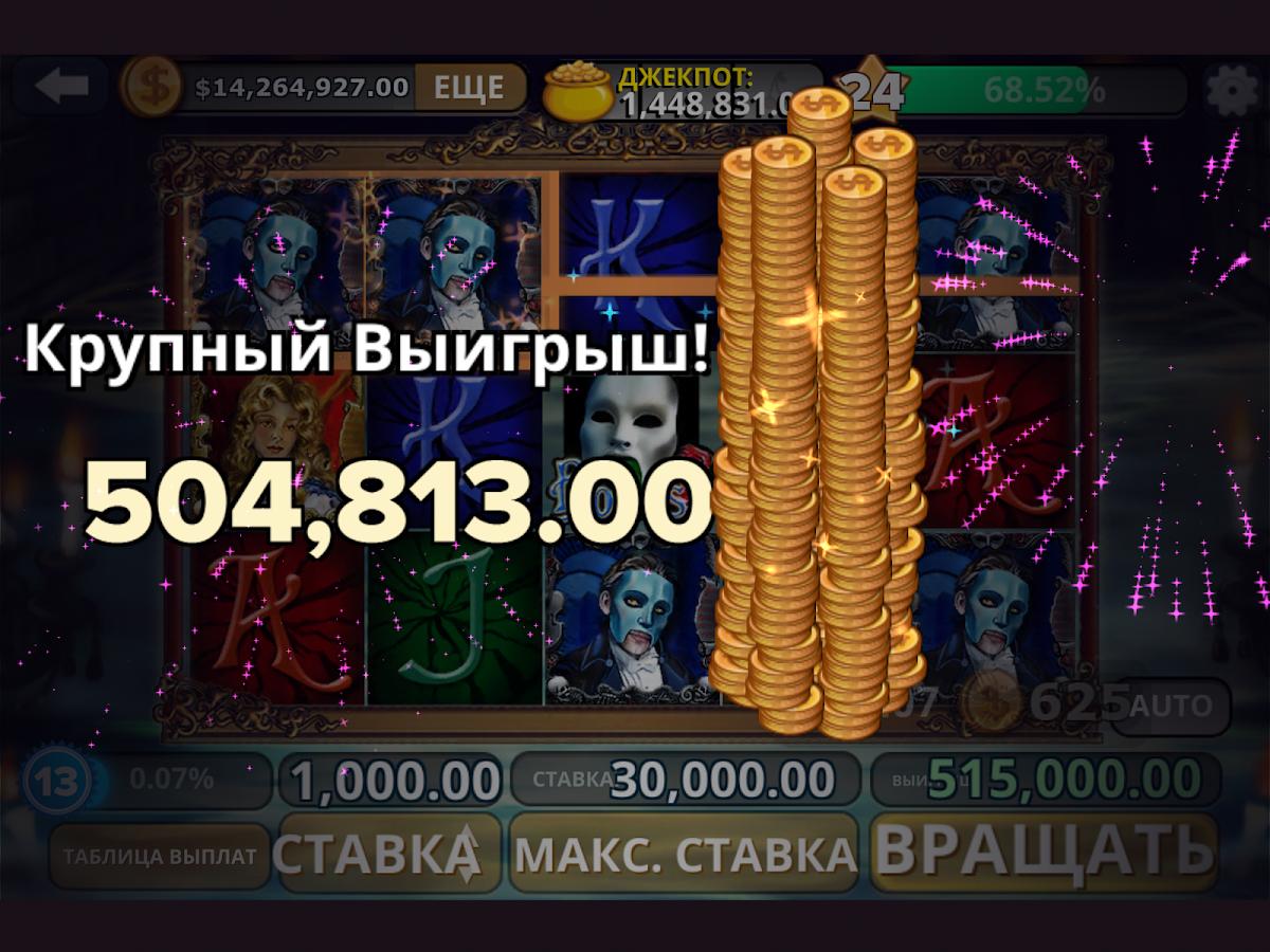 Игральный Автомат Адмирал