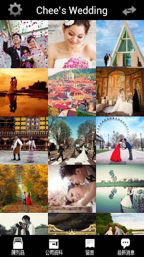 玩商業App|Chee's Wedding免費|APP試玩