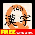 KanjiQuizN4bFree byNSDev icon