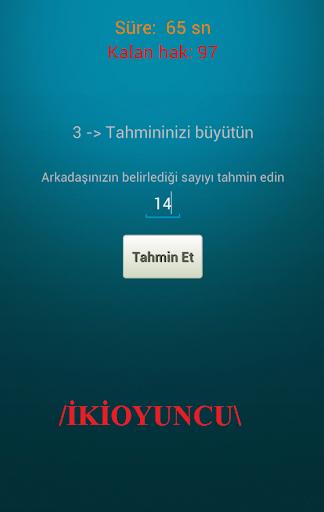 【免費解謎App】Tuttum-APP點子