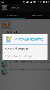 IP Power - screenshot thumbnail