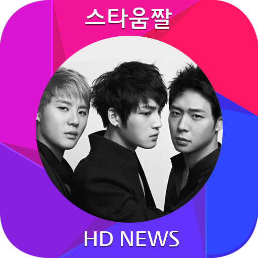 JYJ Live Wallpaper- KPOP 01 娛樂 App LOGO-APP開箱王