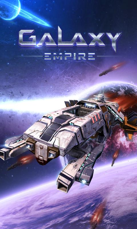 Galaxy Empire- screenshot