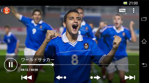 【免費媒體與影片App】外からテレビ視聴:TV SideViewプレーヤープラグイン-APP點子