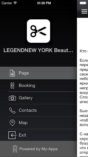 LEGENDNEW YORK Beauty Club