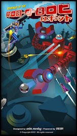 Revenge of the Rob-O-Bot Screenshot 1