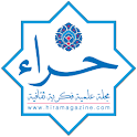 Hira Magazine logo