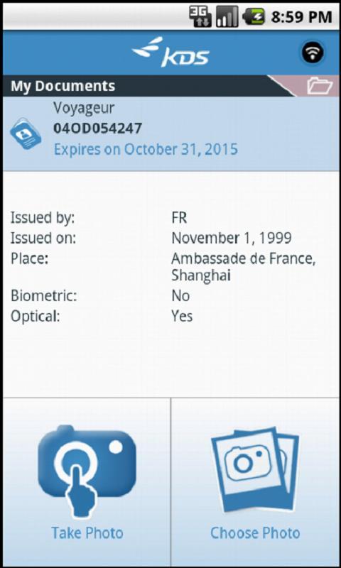 KDS Mobile- screenshot