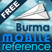 Burma (Myanmar) - FREE Guide