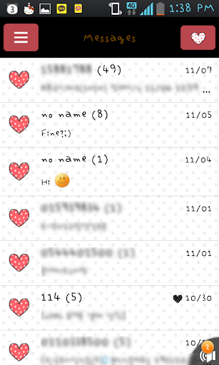Dasom Couple GO sms theme