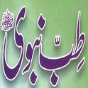 Tib-E-Nabvi Se Ilaj icon