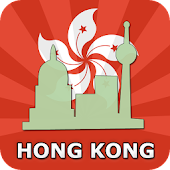 Hong Kong Travel Guide Free