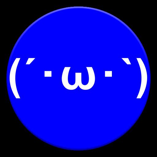 AA Clock (ライブ壁紙) 娛樂 App LOGO-硬是要APP