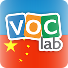 Learn Chinese Flashcards icon
