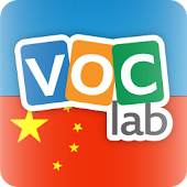 Learn Chinese Flashcards