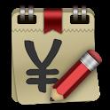 记一笔V2.0 logo