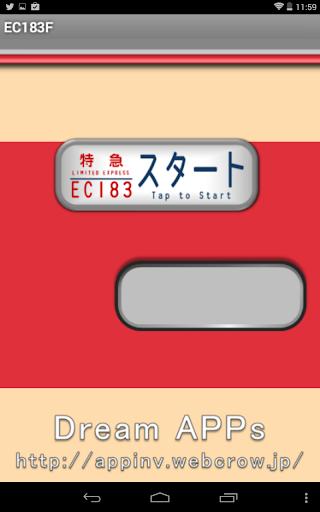 国鉄時代の方向幕FREE EC183F