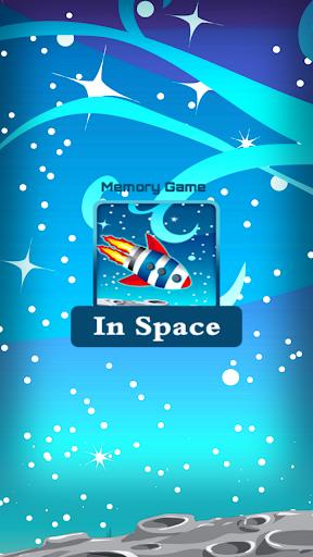 在太空記憶遊戲