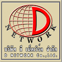D-Network icon