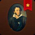 А.С. Пушкин, стихотворения icon