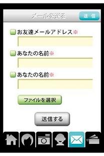デジタルカツラ- スクリーンショットのサムネイル
