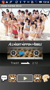 NMB48のオールナイトニッポンモバイル第3回